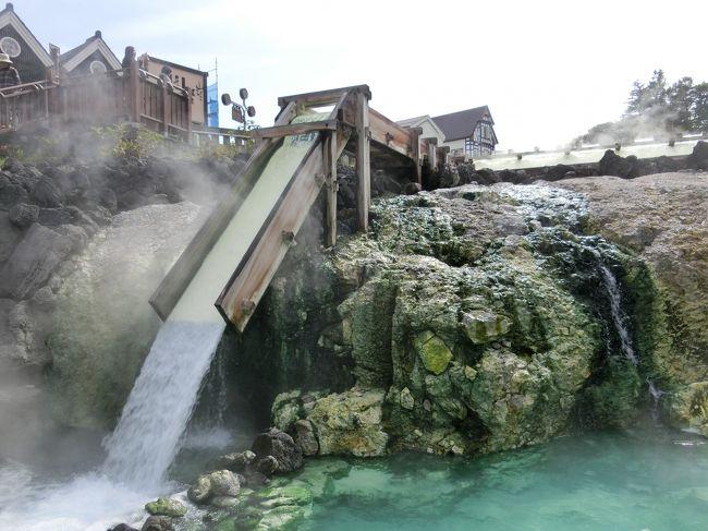 高速バスで行く草津温泉 天下の名湯を堪能し白根山の湯釜へ