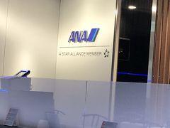 ANAプレミアムクラスで行く東京飲み歩き①