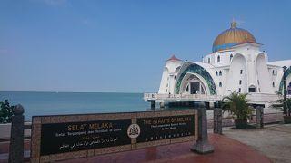 マレーシア(クアラルンプール・マラッカ)5泊6日[6]…水上モスク&マラッカからシンガポールへ
