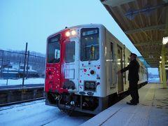 2019.03 鉄路で目指せ北海道!(13)釧網本線で走る釧路湿原!