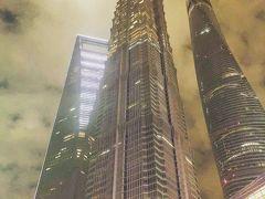 出張で中国へ 上海