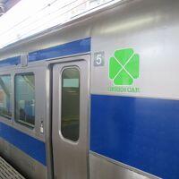 青春18きっぷで日帰りグリーン車旅(前)横須賀線から常磐線へ2階建てグリーン車乗り継ぎ