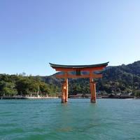 松山 & 宮島、思い切り楽しんだ一人旅 3泊4日(2/3:満潮時&干潮時の厳島神社編)