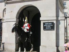 ロンドン旅行記  無料の博物館をめぐる旅