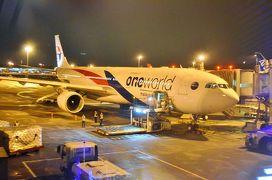 結婚するぜ!in タイランド Part 14 - マレーシア航空ビジネスクラス クアラランプール→成田