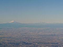 北海道旅行1日目 2018-19年末年年始編(東京出張から北海道へ)