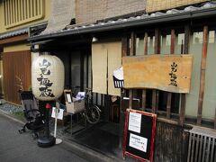 町屋の片泊まりで巡る京都の桜2019  その3 山元麺蔵・平安神宮・琵琶湖疎水の桜