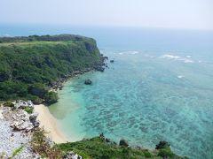 沖縄本島は大学生以来!?本島一周ツアーに一人参加(その1)~本島中部の世界遺産・首里城、勝連城跡、絶景スポット・果報バンタ、浜比嘉島など~