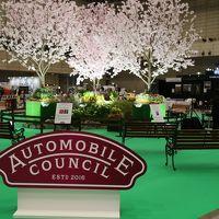 幕張メッセで楽しむ『Automobile Council 2019』
