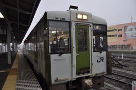 2019年3月三陸弾丸鉄道旅行4(宮古から山田線・新幹線乗り継ぎで帰途)