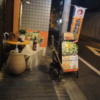 ひろしまお好み焼き 食べる(東京・神田)