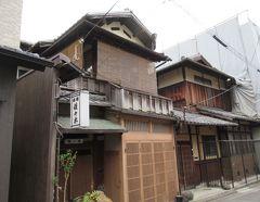 町屋の片泊まりで巡る京都の桜2019  その4 東山安井「佐々木旅館」