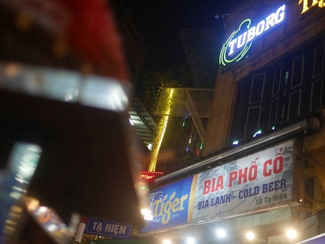 ハノイ旧市街で、ビアホイを飲むなら。。。ビアホイ談義(+_+)/ふふふ 1