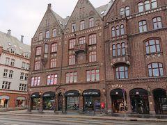 早春のベルゲンー北欧3ヵ国オスロ、ベルゲン、ストックホルム、ヘルシンキの旅②ー