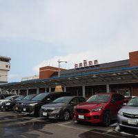 2019.03 鉄路で目指せ北海道!(18)女満別空港へ鉄路で行ってみよう!