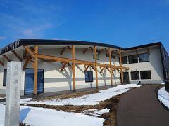2019.03 鉄路で目指せ北海道!(17)網走・モヨロ貝塚館で、さらにオホーツク文化について学んでみよう!