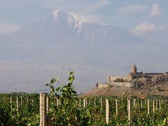 コーカサス3国周遊 アルメニア(3)  ホルビラップ修道院とエチミアジン大聖堂