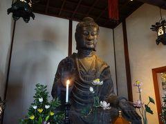「隠された十字架・法隆寺論」に導かれて、明日香・斑鳩で車中泊(4/7)太子ゆかりの橘寺、日本で最初に建立された飛鳥寺