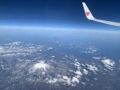 久しぶりの札幌日帰り旅行