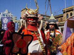 信玄公祭りから天津司舞とさがみ湖イルミリオンへ(一日目)~甲州軍団出陣は騎馬軍団を先頭に風林火山の諸隊。武田二十四将世界最大の武者行列です~