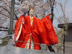 信玄公祭りから天津司舞とさがみ湖イルミリオンへ(二日目)~田楽、カラクリ、能の三部構成。中空を軽やかに駆ける動きは夢うつつの高雅な世界です~