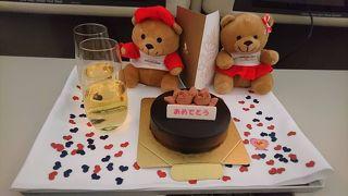 シンガポール航空A380ビジネスクラスで行く、ランカウイ島8泊10日の新婚旅行【0~1日目】