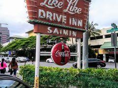 2019ハワイ④アラモアナで過ごす2日目 ターゲット・ドンキホーテ・フードランド