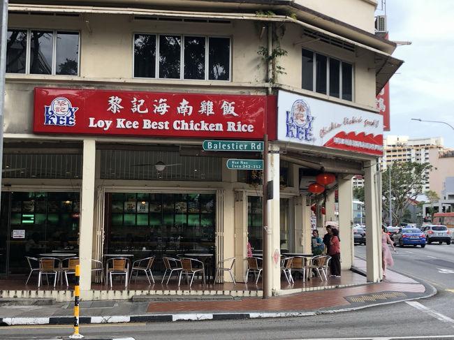4度目のシンガポールは、初エアチャイナでドキドキ、母娘×2で遊ぶぞー!⑤ ー最終日ー