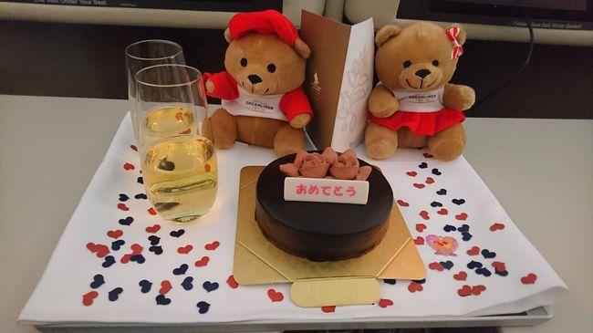 新婚旅行です。<br /><br />2018年6月末頃、いい加減新婚旅行しないとね…って話をしてまして。<br />候補は幾つかありました。セントマーティン島か、モルディヴか、ランカウイか…<br />ちょうどタイミング良くシンガポール航空がセールをしてくれてまして、ビジネスクラスが15万円程度…<br />数日間かなり悩みぬいて、航空券を確保しました。<br /><br />ここからは普段ならさっさとホテルを予約するのですが…<br />新婚旅行と謂う事で旅程に余裕を持たせる為シンガポールに滞在するか否かとか<br />ホテル移動するかどうかとか、色々と悩んで大まかな予定が決まったのが7月初旬でした…<br /><br />その後はシンガポールからマレーシアへの航空券確保やら、現地アクティビティの手配、前泊の手配など<br />全ての手配が終わったのは1週間前でした。まあ大枠は決まってたんで大丈夫でしたけどね。<br /><br />結果的には全てが上手くいったのでとても満足でした。樂しかった…あの時に戻りたい…<br /><br />---------------------------------------------------------------------------------------------------------<br />【大まかな旅程】<br /><br />往路1(11/30):SQ0619 KIX11:00→SIN17:00<br />往路2(12/01):MH0628 SIN12:55→KUL13:55<br />往路3(12/01):MH1446 KUL15:00→LGK16:00<br /><br />復路1(12/07):MH1447 LGK13:25→KUL14:35<br />復路2(12/07):MH0605 KUL15:30→SIN16:35<br />復路3(12/08):SQ0618 SIN01:30→KIX08:45<br /><br />★0日目…単身赴任先から大阪に戻って、家の荷物を拾って関空の日航に滞在。<br />★1日目…シンガポール航空ビジネスクラスでシンガポールへ移動。御飯食べてThe St.Regisに滞在。<br />・2日目…マレーシア航空でランカウイ島へ移動。The Dannaでゆったり滞在。<br />・3日目…The Dannaでゆったり滞在して、体を休める。<br />・4日目…The DannaでSPAしたり、ちょっと買い物したり。<br />・5日目…The St.Regisに移動してちょっとだけ買い物したりする。<br />・6日目…パヤ島でシュノーケリングをして、戻ったらThe St.Regisで夕食。<br />・7日目…The St.Regisで終日ゆっくり。<br />・8日目…The St.Regisを已む無く出発してシンガポールへ移動。トランジットで街中を徘徊して帰国便へ…<br />・9日目…帰国して寝るだけ…<br /><br />★本記事の該当日。<br /><br />【大まかな旅費】<br /><br />1.航空券<br />シンガポール航空:296,600(燃油等込み)<br />マレーシア航空:35,155(燃油等+追加した保険料金込み(だって遅延したら嫌だったし…)<br /><br />2.ホテル<br />ホテル日航関空:20,100<br />The St.Regis Singapore:34,169(401.03SGD*85.2JPY)(追加した朝食料金含む)(※SPGポイント一部使用)<br />The Danna:106,749(3,834MYR*27.843JPY)<br />The St.Regis Langkawi:136,485(4,974.68MYR*27.43JPY)<br /><br />3.アクティビティ等<br />The Dannaのオールインクルーシヴ:99,575(3,600MYR*27.66JPY)<br />The Dannaのスパ・ジェットスキーレンタル等:46,532(1,669MYR*27.881JPY)<br />The St.Regis Langkawiのアップグレード・飲食費・スパ等:77,361(2,797.70MYR*27.652JPY)<br />島ツアー代金:26,596<br /><br />4.まとめると<br />航空券+ホテルだけなら:629,258円(1人当たり・314,629円)<br />1に大まかな食事代とかアクティビティ追加して:879,322(1人当たり・439,661円)<br />-------------------
