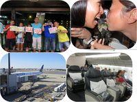 【復刻】パラオの青い海に抱かれて(12)パラオ名物料理を食べてユナイテッド航空Cクラスで帰国