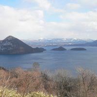 まだ春遠い北海道四日間の旅 ③札幌から洞爺湖