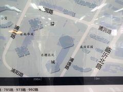 マイルで15年ぶりの上海へ#3-2018年5月13日(日)避風塘・東櫻花苑