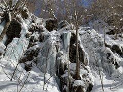 201902-03_奥入瀬渓流ホテルに滞在して、冬のアクテビティを楽しむ! Winter Activities in Aomori
