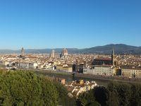 駆け足のイタリア旅行  〜フィレンツェ・ピサからイタロでナポリへ〜