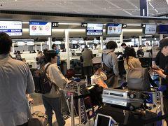 最高(*^▽^*)・最悪の双方体験!!No1/成田空港~西面~鎮海軍港入り口近くまで。