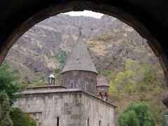 コーカサス3国周遊 アルメニア(4) ガルニ神殿・ゲガルド修道院・夜のカスケード