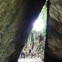 沖縄本島は大学生以来!?本島一周ツアーに一人参加(その3)〜本島南部の世界遺産・斎場御嶽、知念岬、おきなわワールド、五泉洞など〜
