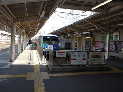 伊豆箱根鉄道大雄山線小田原駅