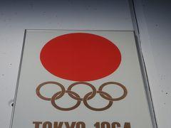 バルセロナを歩く (2.4) オリンピック・スポーツ博物館は,サマランチを讃えるため作られたのか。