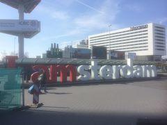 2018年 修了記念 ヨーロッパ 6カ国周遊! その11 アムステルダムへ 楽しい博物館巡り!