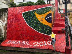 ブラジル編③リオデジャネイロ 日本人被害高確率のセントロ地区へ 有名な階段を見に行く!