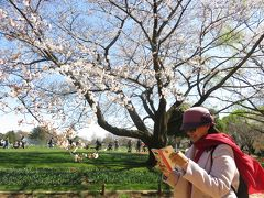 Japan Nii's holiday② in Showa Kinen Park ~ミツバチばあやの冒険~