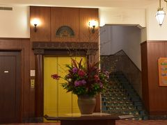 蒲郡クラシックホテル ~百年の歴史と伝統を受け継ぐ華麗な城郭風建築~(愛知)