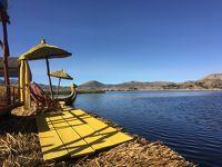 2016年11月 はじめての南米旅行� クスコ→プーノ、ウロス島で宿泊体験!