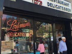 ニューヨーク・ブロンクス発の老舗デリカテッセン「Liebman's Deli」~ブロンクスのリバデールに残る数少ないユダヤ系デリカテッセン~