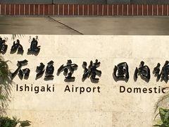 ☆5☆石垣島最高!