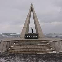 北海道旅行4日目(すすきの→新千歳空港→稚内) 2018-19年末年年始編