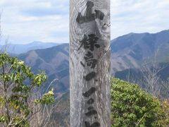 坪山 上野原・花の名所