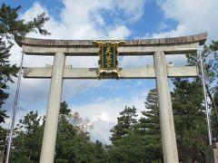 町屋の片泊まりで巡る京都の桜2019  その11 わら天神・平野神社・北野天満宮