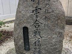 春の京都旅2019